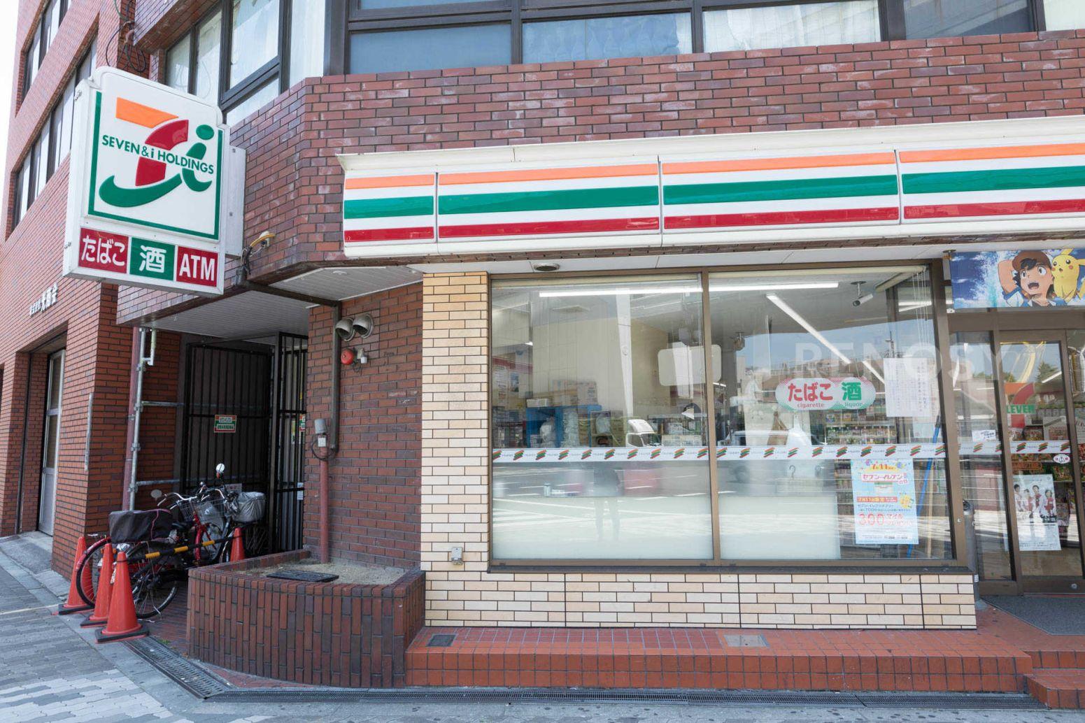 メイツブラン九条駅前
