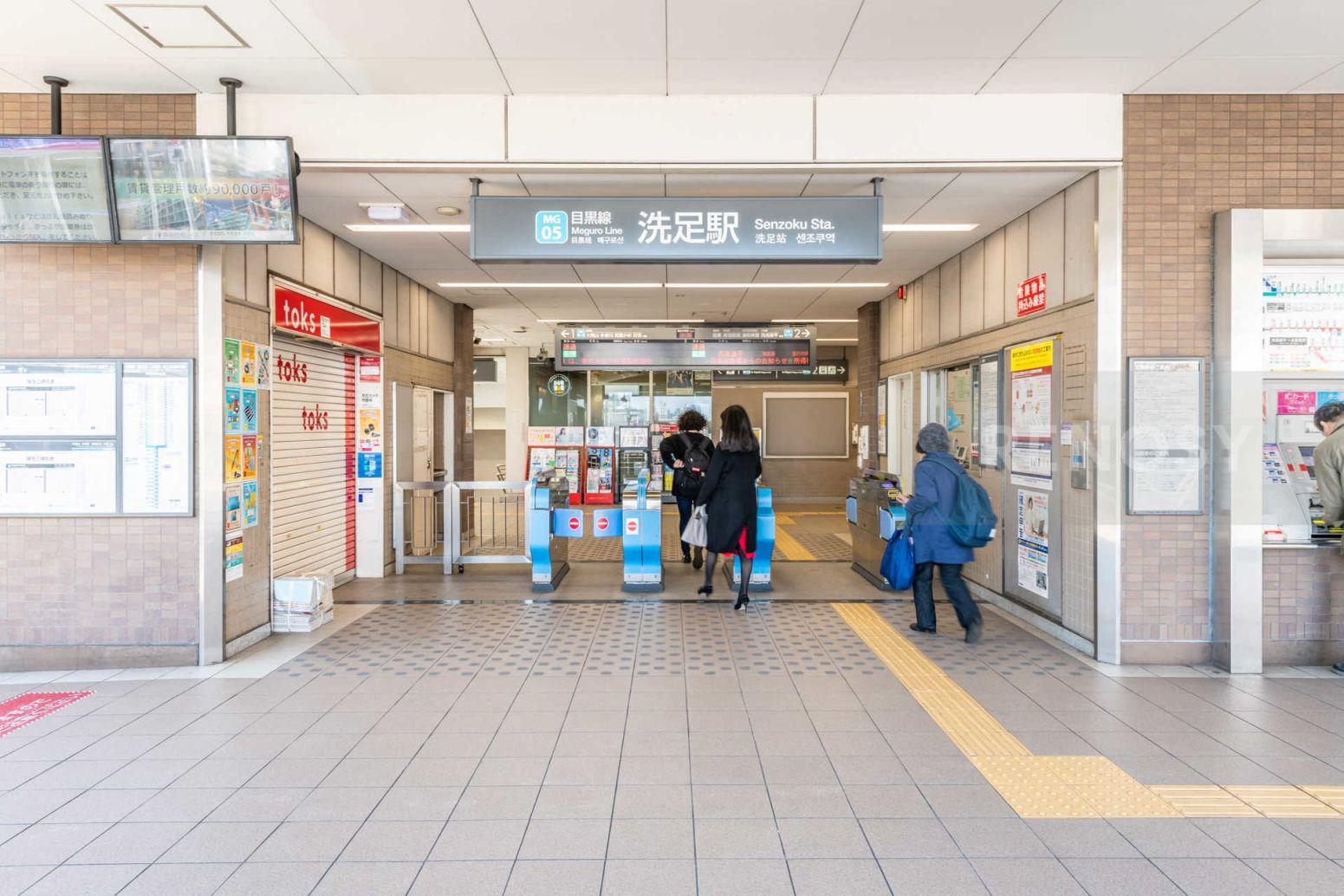 パレ・ホームズ大岡山