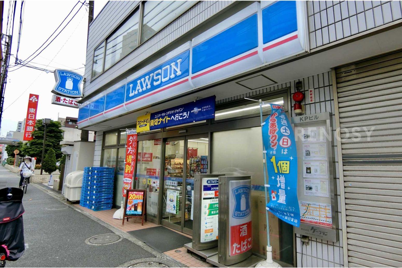 Le-lion 南大井