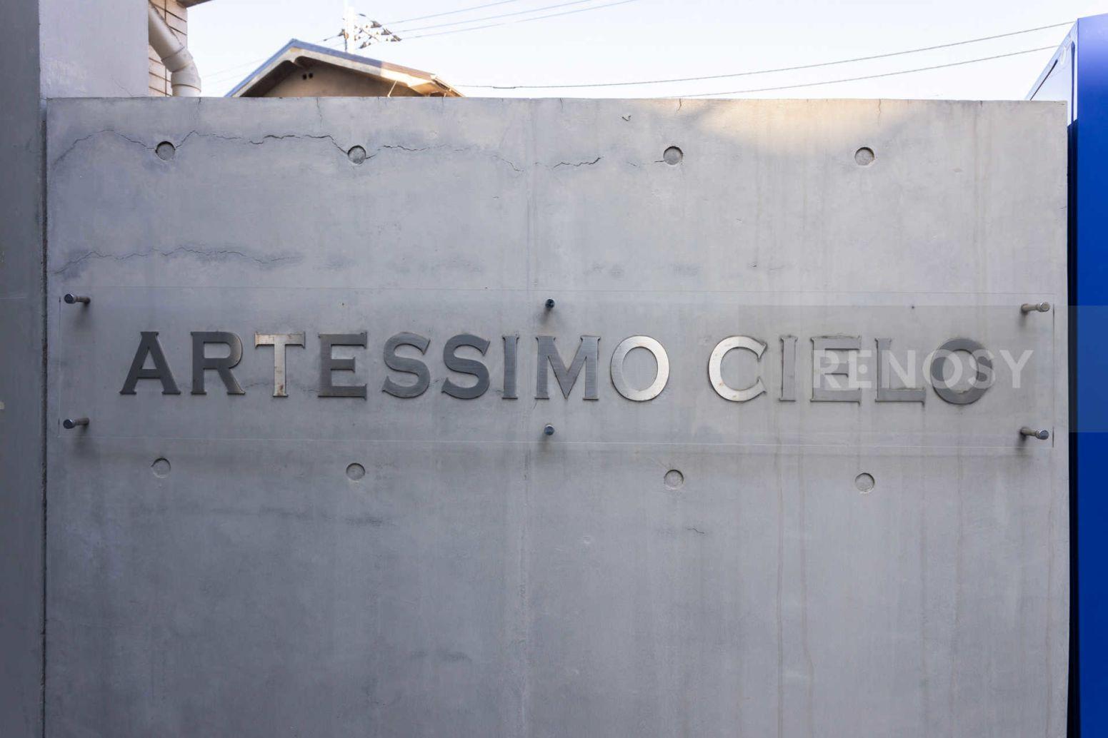 ARTESSIMO CIELO