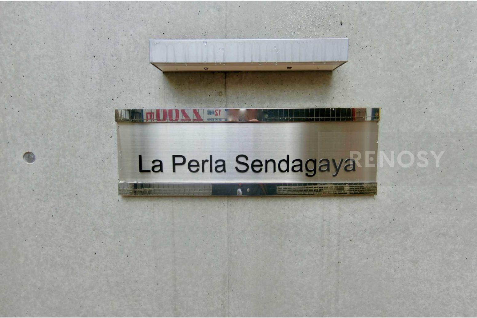 LaPerlaSendagaya