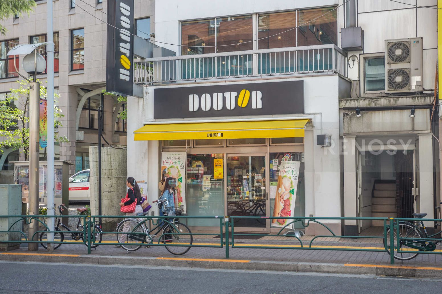 ビバリーホームズ北新宿