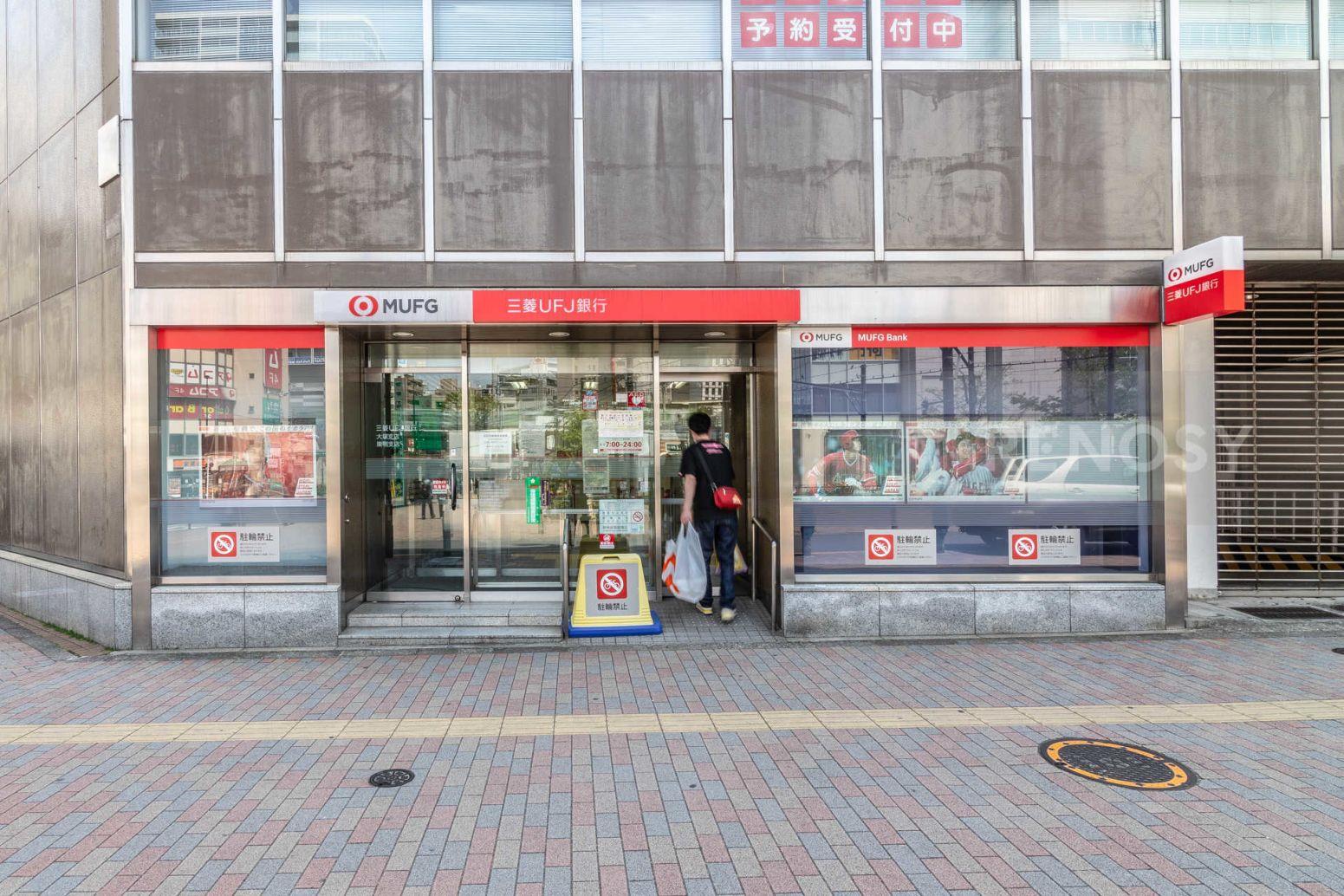 サンテミリオン大塚壱番館