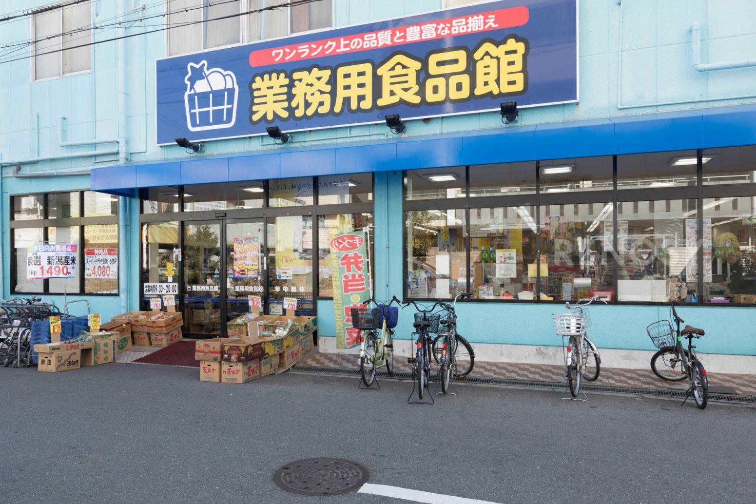 日商岩井京橋ハイツ