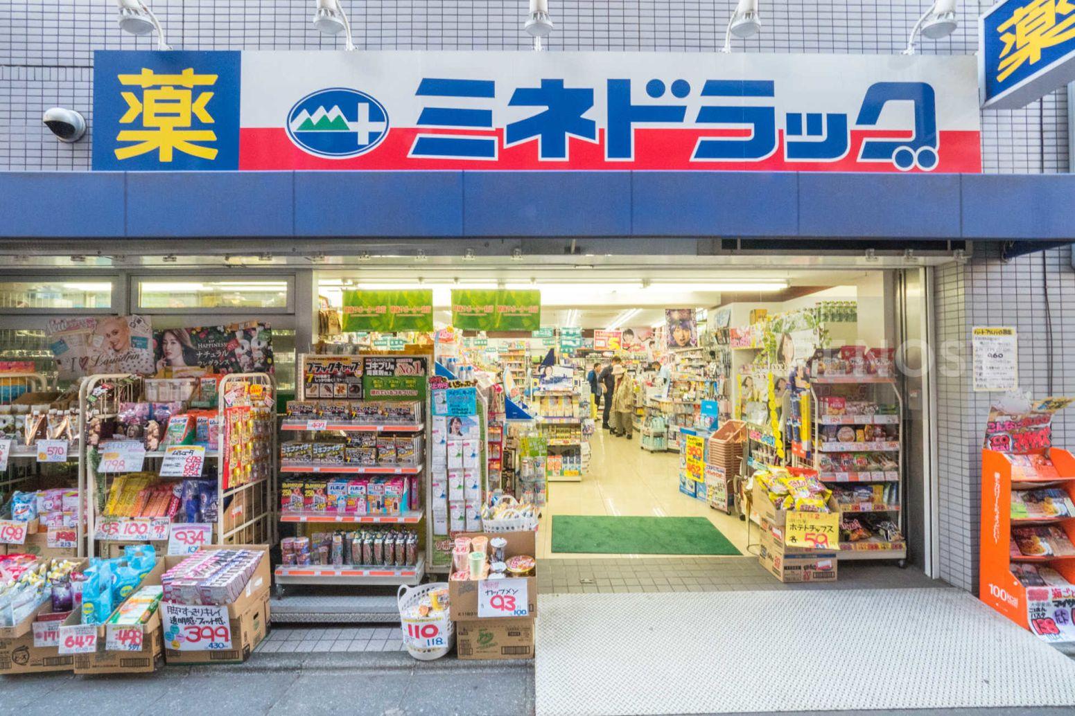 AXAS桜台Exclusive