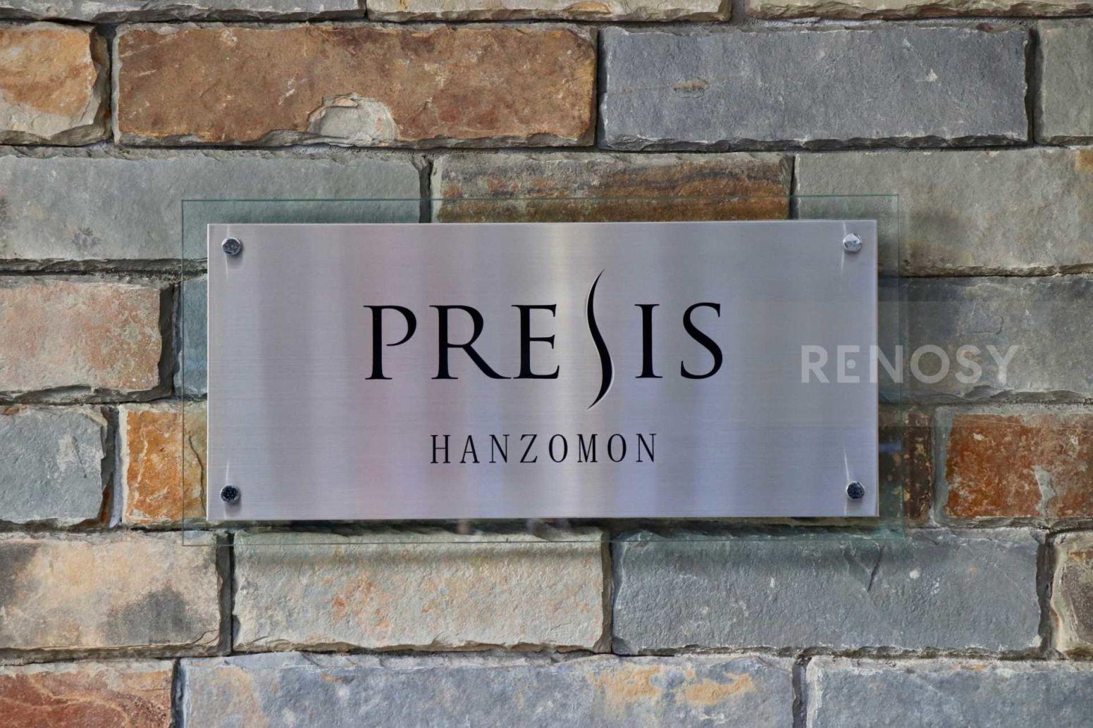 PRESIS半蔵門