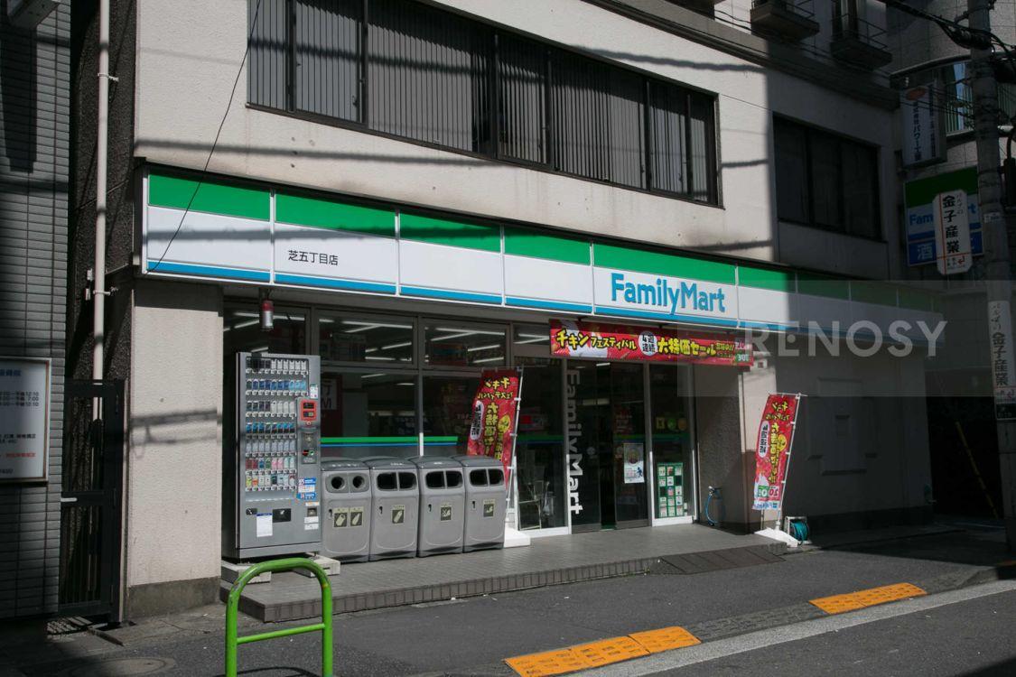 インフィニティ三田