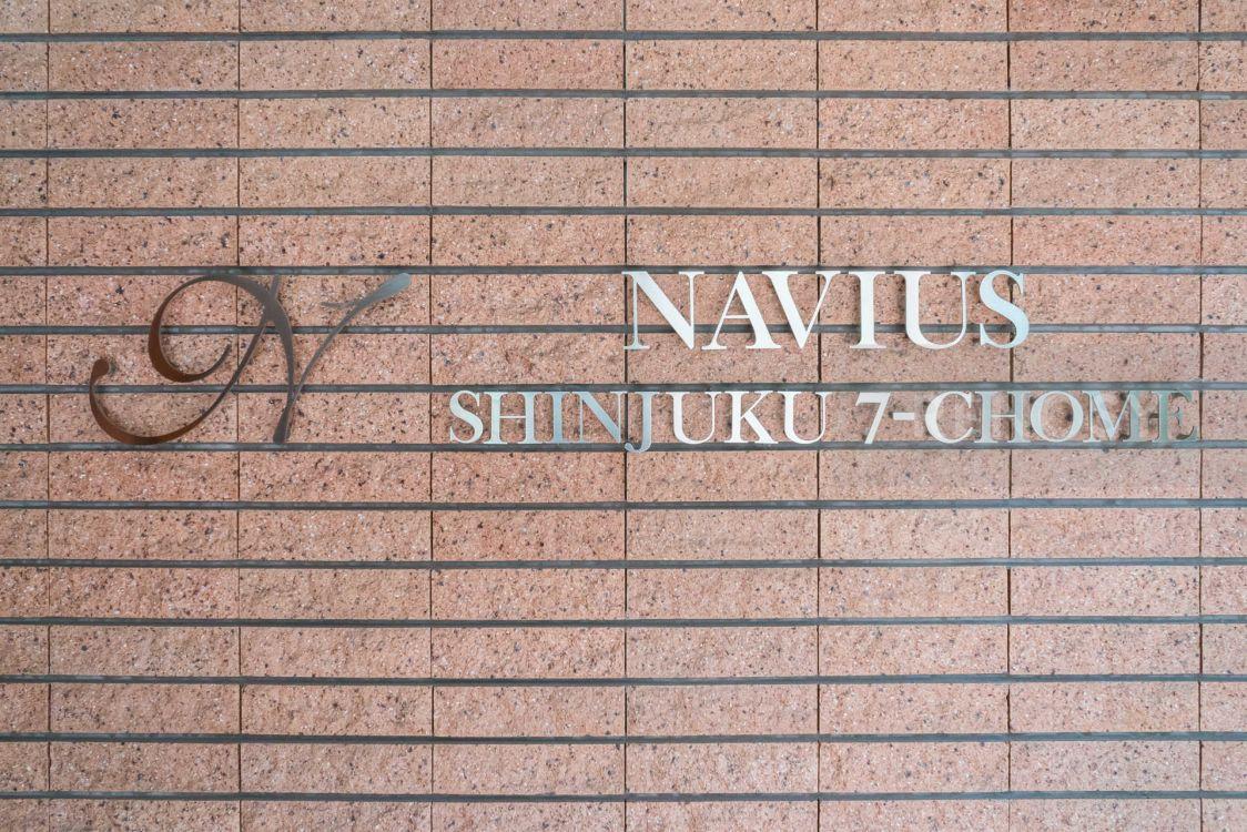 ナビウス新宿七丁目