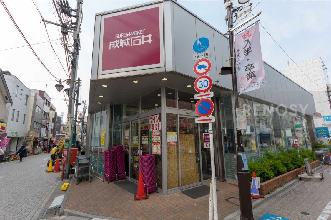 パークシティ浜田山HOUSEH
