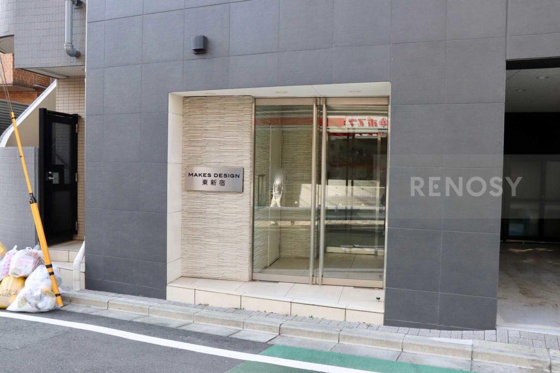 メイクスデザイン東新宿