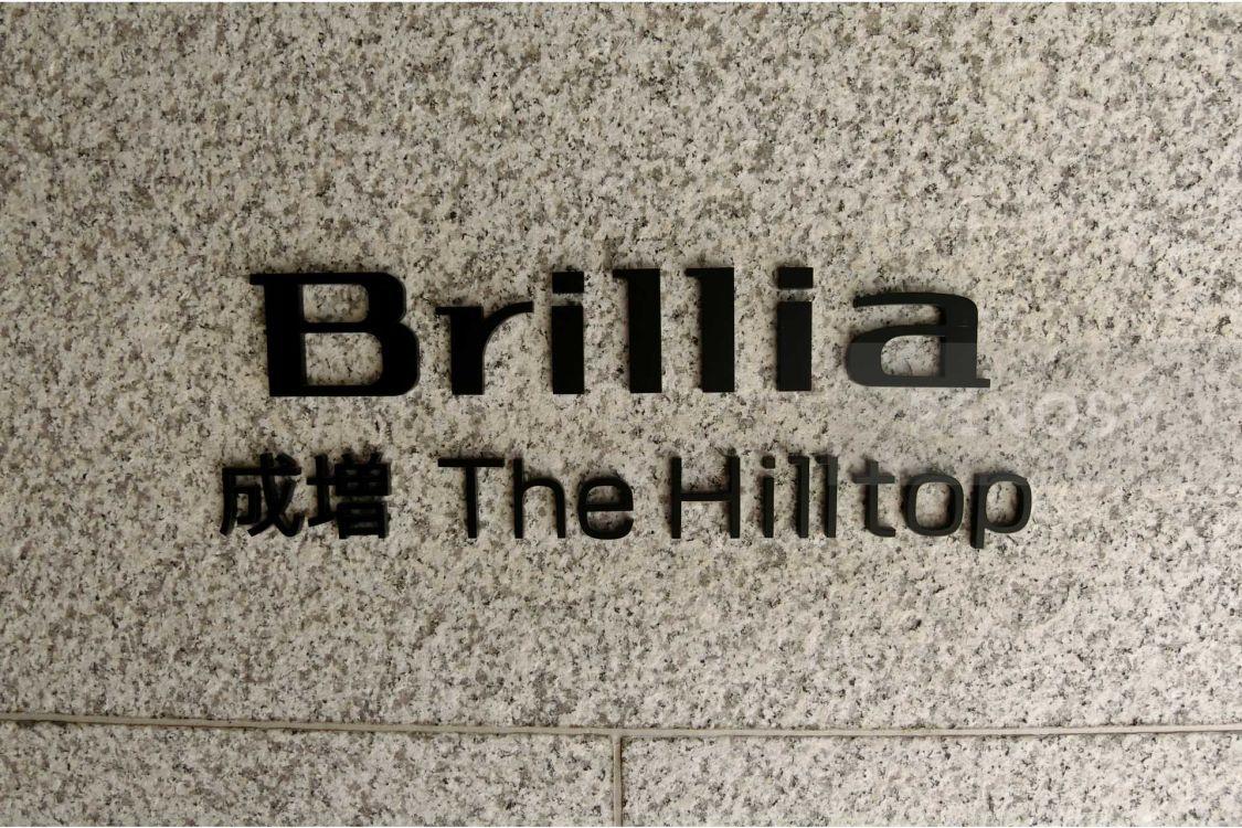 Brillia成増TheHilltop