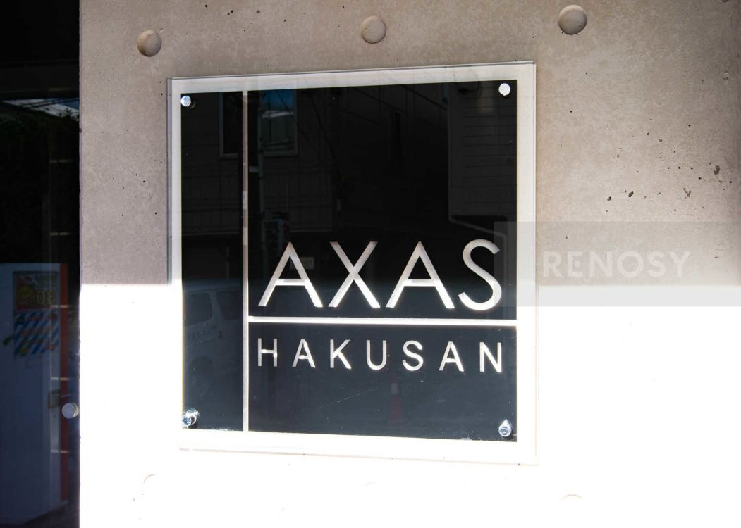 AXAS白山