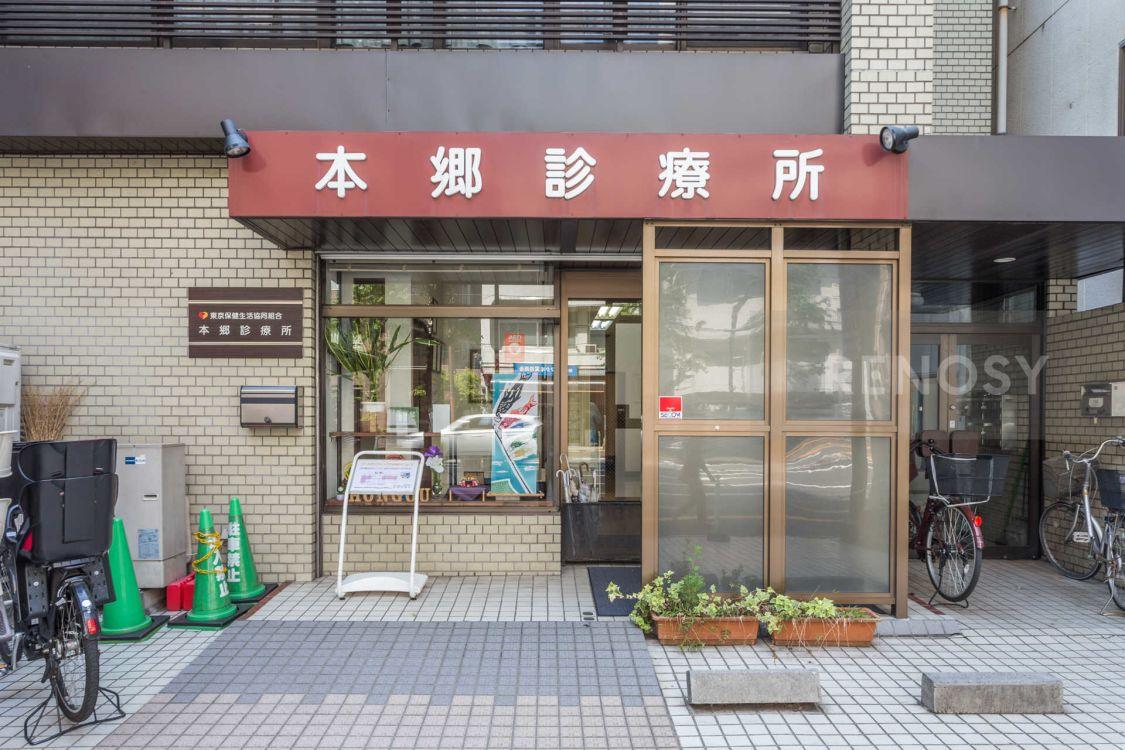 ガーラ文京本郷台