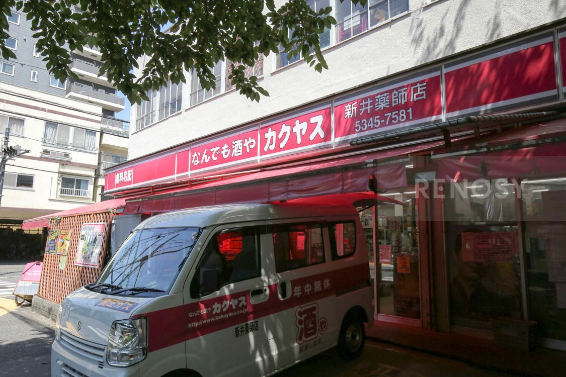 パークフロント中野新井薬師