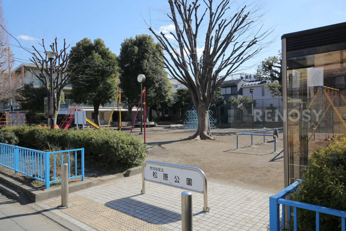 ヒルクレスト世田谷松原