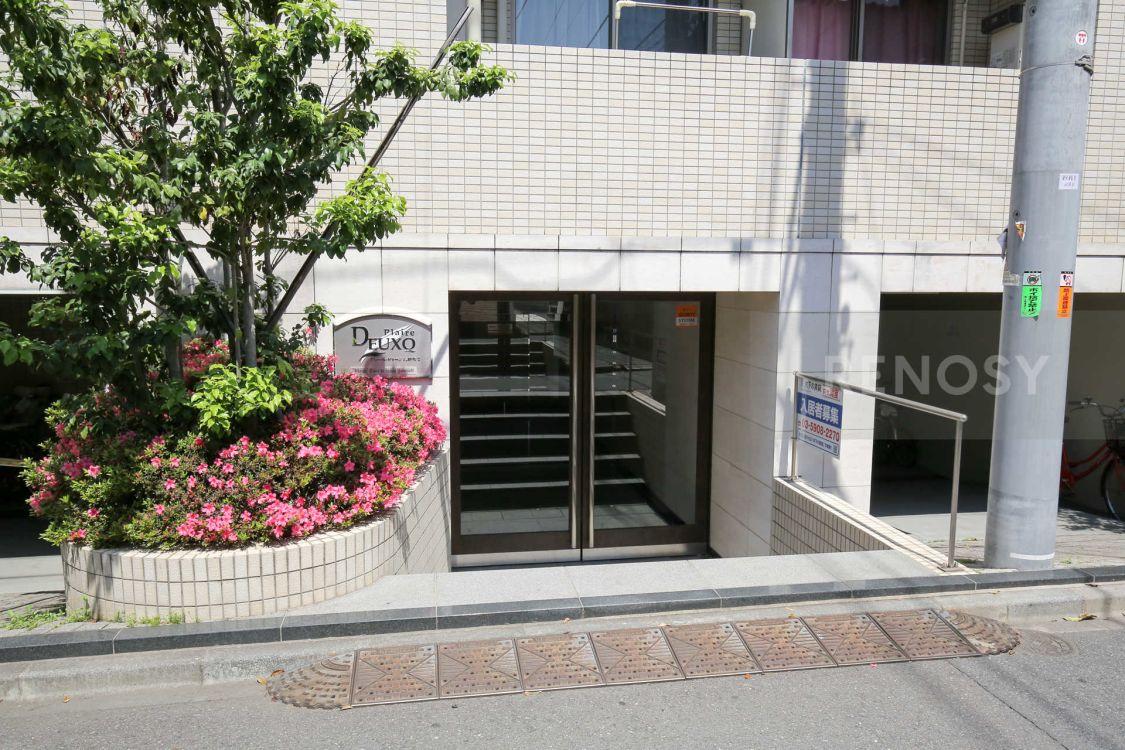 プレールドゥーク北新宿2