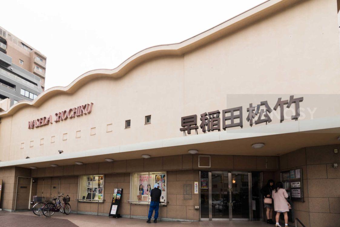 ロアール早稲田
