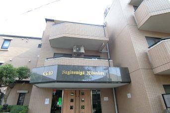 クリオ鷺ノ宮弐番館