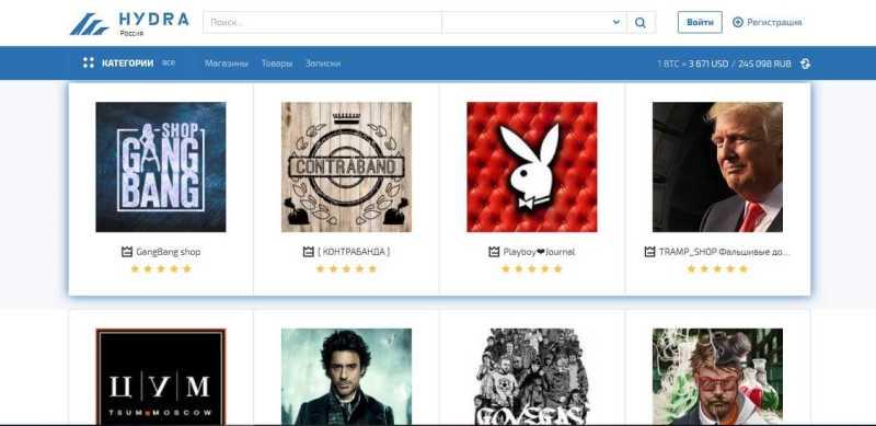 Даркнет поисковики hydra браузер tor browser bundle скачать gydra