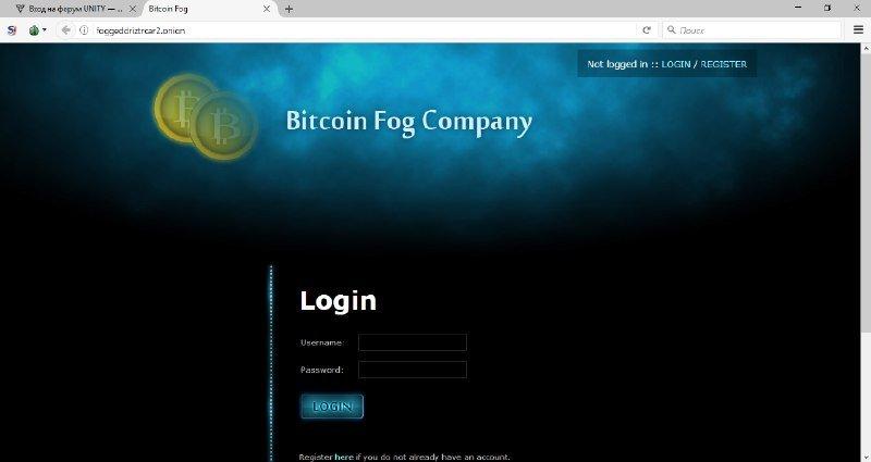 bitcoin-fog
