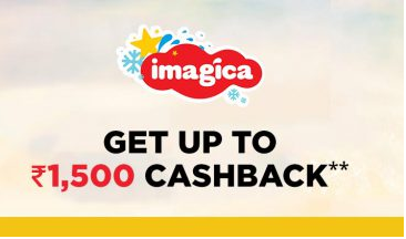 Patym Offers Upto Rs 1500 CashBack