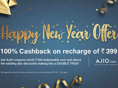 Relaince Jio Happy New Year offer : Get 100% Cashback on Recharge of Rs.399
