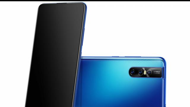 Vivo V15 to be launched on February 25