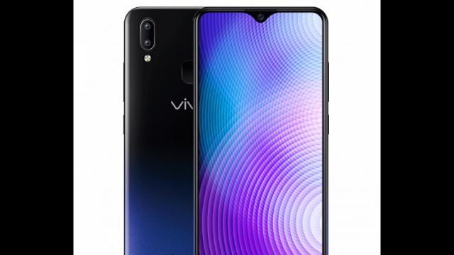 Vivo Y91 3GB RAM Variant launched in India