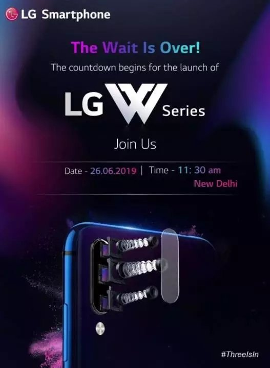 LG W Series Smartphone is set to launch on June 26