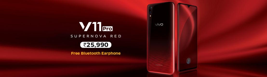 vivo v11 pro price and offers