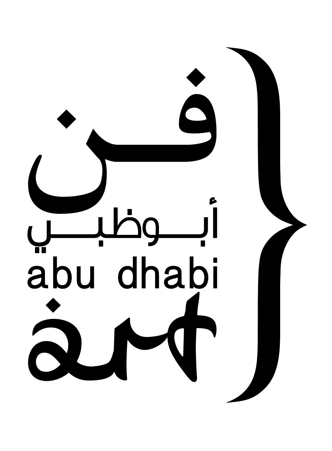 Abu Dhabi Art fair 2020