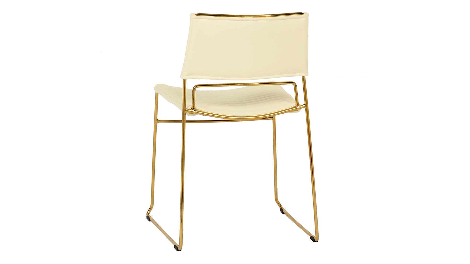 Domani Cream Vegan Leather Chair (Set of 2), , hi-res