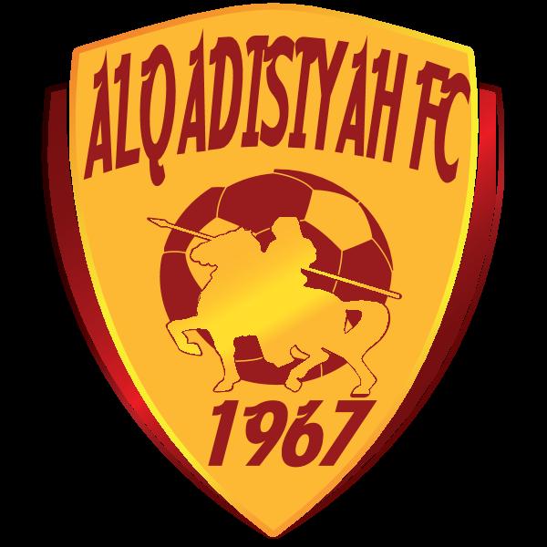 Al-Qadisyah khubar - 2015/2016