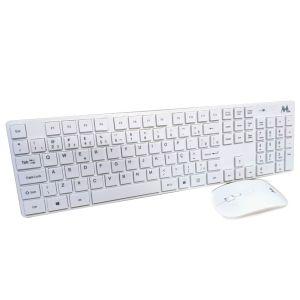 teclado-e-mouse-mtek-km1023-s-fio-portugues-branco-596886_1