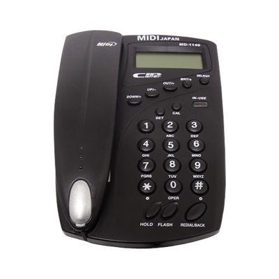 atacado-games-telefone-midi-md-1140-cinza-659840-3