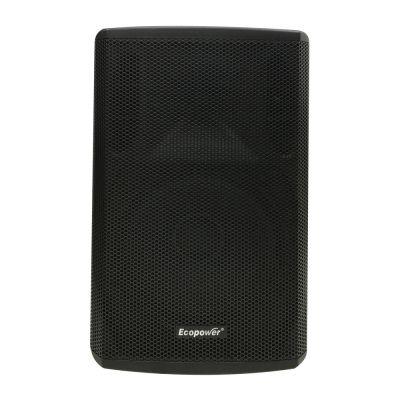 speaker_xmnapd