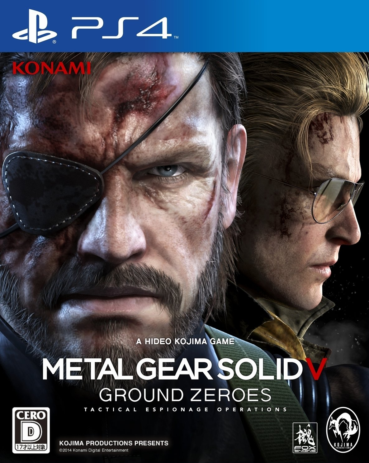 Metal Gear Solid V: Grounds Zeroes