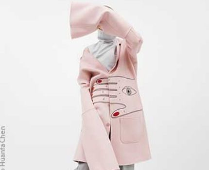 Fashionable trench coat designed for Paris internship