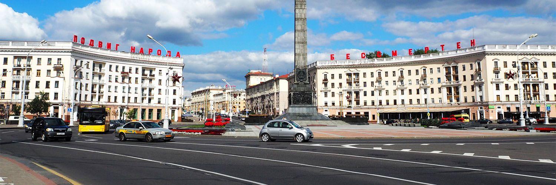 Jobs Abroad in Minsk