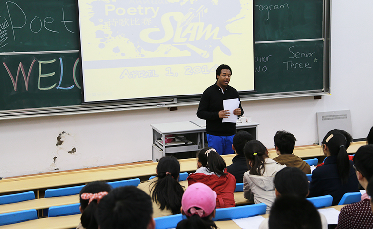 Poetry slam at a university in China