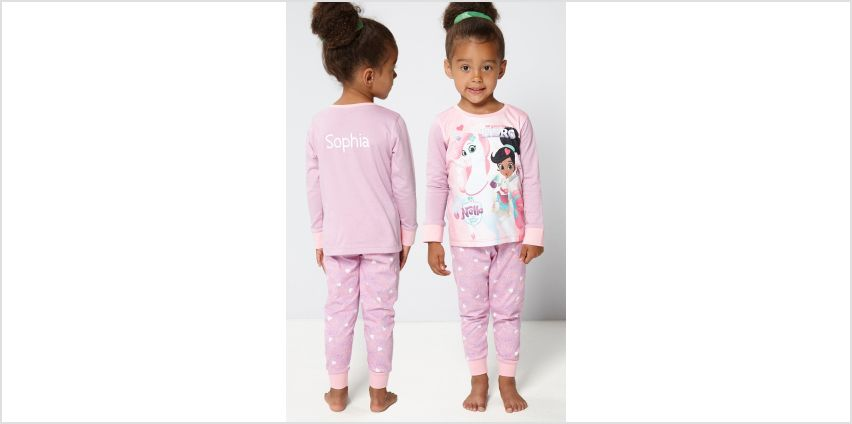 Young Girls Personalised Nella the Princess Knight Pyjamas from Studio