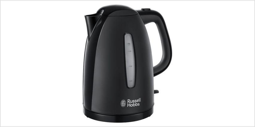 Russell Hobbs 21271 Textures Kettle - Black from Argos