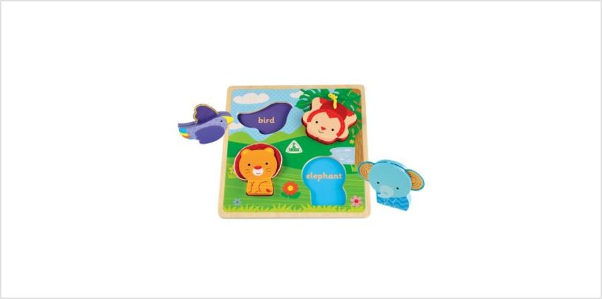 Touch And Feel Wooden Puzzle | sensory baby toys | ELC from Early Learning Center