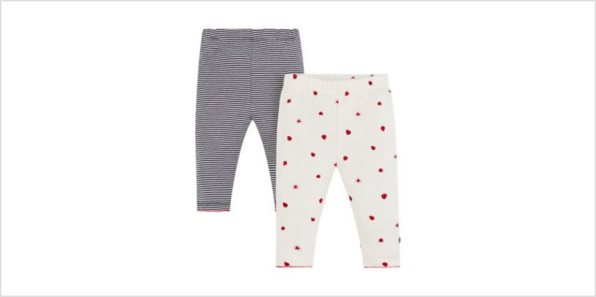 striped and print leggings - 2 pack from Mothercare