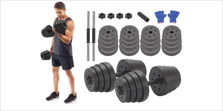 £24.99 instead of £59.99 (from Vivo Mounts) for a 30kg deluxe dumbbell set - save 58% from Wowcher