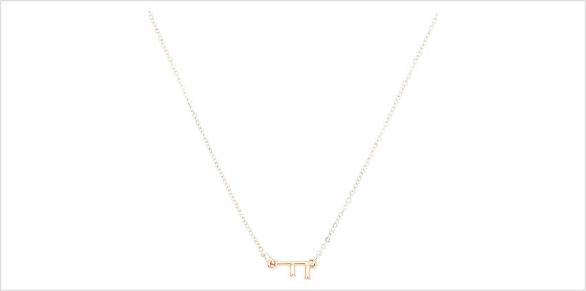 Go to Product: Mixed Metal Sideways Initial Pendant Necklace - F from Claires