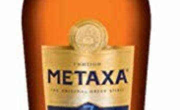 Metaxa The Original Greek Spirit 7 Stars, 70 cl