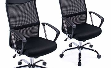 High Curved Back Mesh Home Office Chair Executive Computer Height Adjustable Swivel Desk Chair…