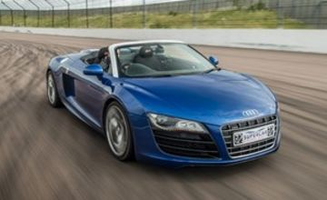 Supercar Driving Blast with Free High Speed Passenger Ride
