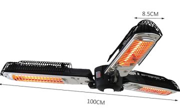 1500W Electric Infrared Quartz Heater